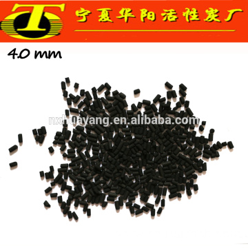Active carbon in coal pellets with 1000 mg/g iodine value