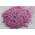 Pink power Cobalt Hydroxide Co (OH) 2 62% мин.