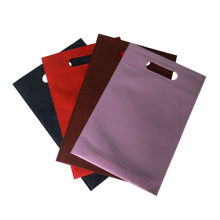 OEM for Supply Quality Eco Non Woven Bag,Shopping Bag from China factory Non woven reusable bags with good quality cheap price supply to South Korea Wholesale