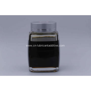 Organic Molybdenum Friction Modifier Lubricant Additives