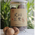 Need for Delicious Soup---Solo Black Garlic