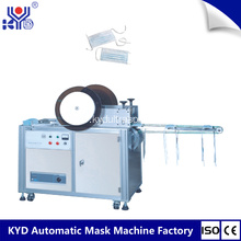 Tie Type Mask Welding Machine