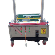 Mini rendering cement plastering machine automatic for wall