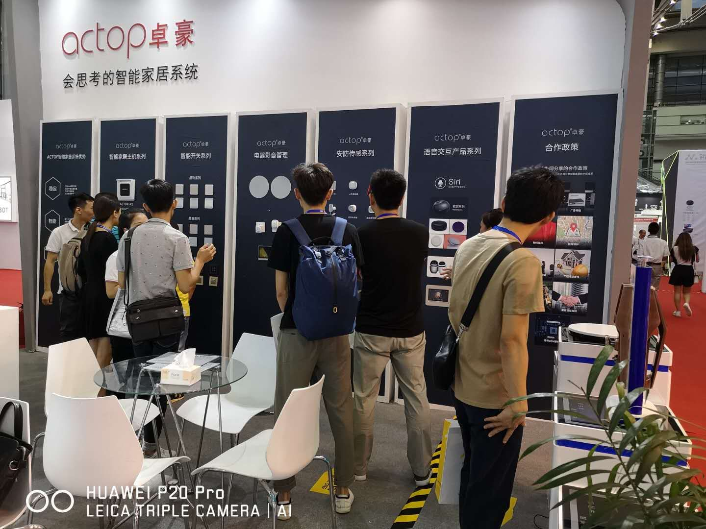 Smart home exhibition 3