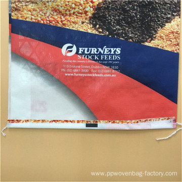 feed sack bags for sale