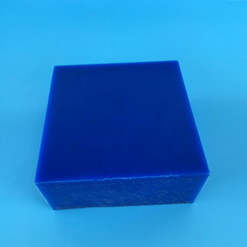 Quality Engineering Plastics Cast MC Nylon Board