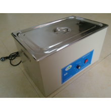 Hospital cleaning machine equipment