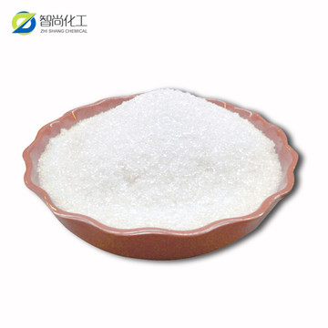 China factory supply high quality tazarotene for hot sale 118292-40-3