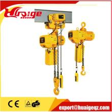 HUAIGE electric hoist 1 ton~35 ton 380V