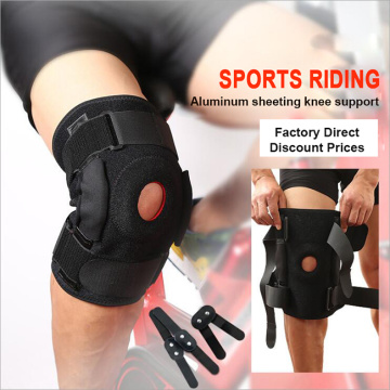 Free adjustable knee protector for relieving muscle pressure