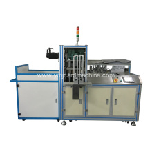 New Smart Card Punching Production Equipment