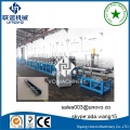 Custom Strut Channel Roll Forming Line