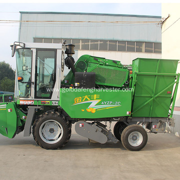 self-propelled combine harvester maize/ corn 2 rows