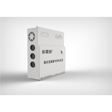 multiple output switching power supply 5v 12v 5v  with battery backup