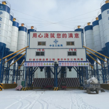 Durable 90m3/h cement concrete batching plant for sale