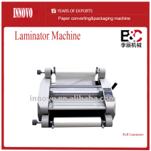 Hot Roll Laminator/ Roll Laminator Film Laminating Machine