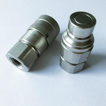 Fluid Quick Disconnect Coupling 1 1/4''-12UNF