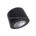 POLYKEN980 Inner Wrap Tape For Gas Pipeline