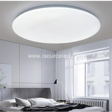 30w 40w 50w led ceiling lights 7-18 inch