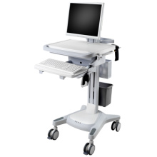Hospital wireless investigation cart