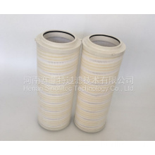 FST-RP-HC8304FKZ16H Oil Filter Element