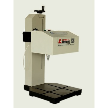 High Degree Pneumatic Marking Machine