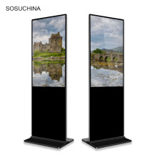 43 inch advertising display tablet floor standing kiosk