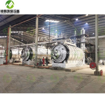 Used Lube Oil Recycling Plant