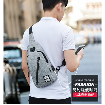 Casual satchel pouch for men