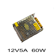 DC12V5A/10A/15A/20A/30A Centralized Power Supply for CCTV