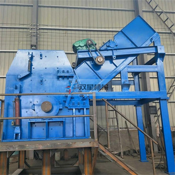 Industrial Scrap Steel Recycling Crusher Equipment