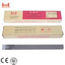 Mild Steel Welding Electrodes Best Arc Welding Rods