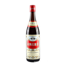 Shaoxing Hua Diao wine 640ML