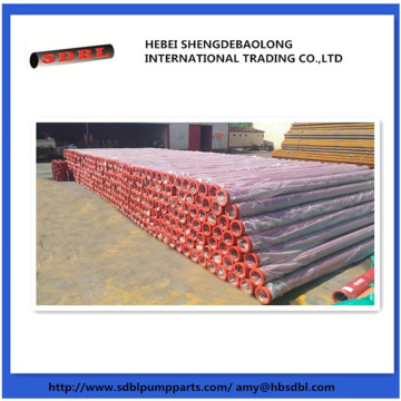 concrete pump tube seamless pipe
