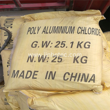 Poly Aluminium Chloride PAC For Waste Water Treatment