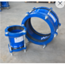 Wide range Coupling for water pipe