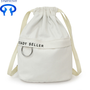 The female students of the drawstring double bag
