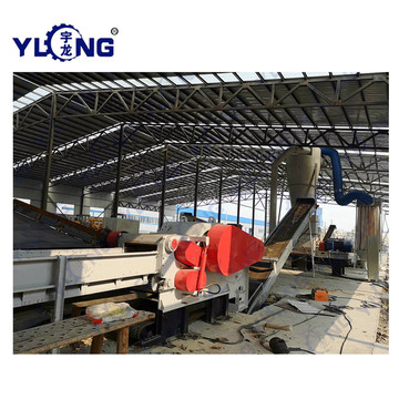 220KW Rice Husk Pellet Making Line