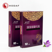 best hot sale banana shape eyelash extension patch