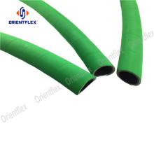 "2 1/2"" flexible water pump transport hose 16bar"