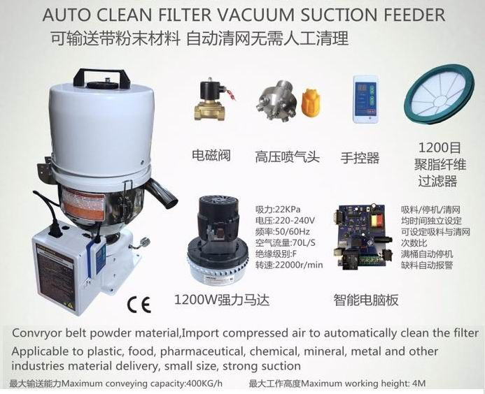 Plastic Powder Feeder Autoloader