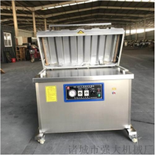 Automatic tea vacuum packaging machine