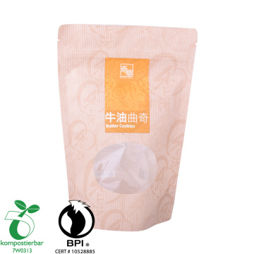 Resealable Ziplock Kraft Paper Biodegradable Packaging