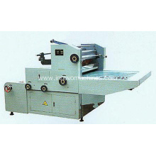 Water-solubility Laminator