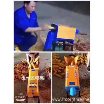 Pto Sweet Corn Sheller Philippines