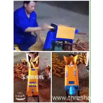 High Quality Small Multi-function Corn Thresher Philippines