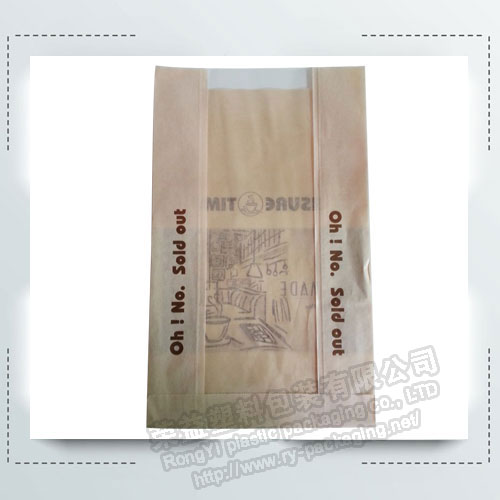Bread Packaging Paper Bag with Custom Printing and Logo