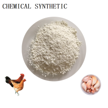 Aquaculture Feed Additives Allicin Powder kill harmful bacteria