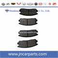 Rear Brake Pad for Geely Parts