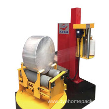 Pre-stretch Mini Paper Roll Stretch Wrapping Machine